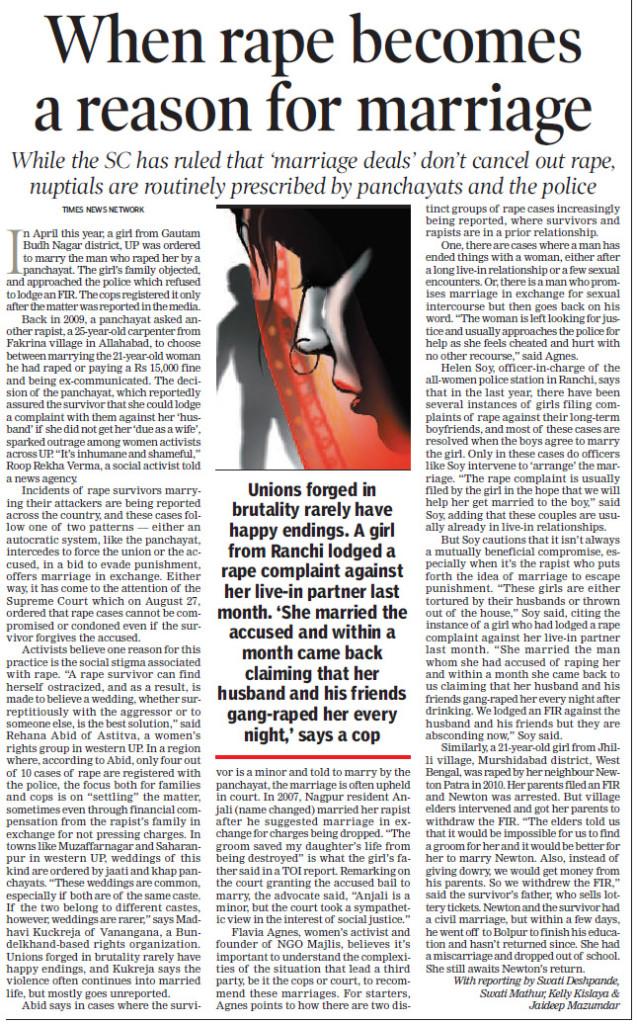 Rape- Marriage SC
