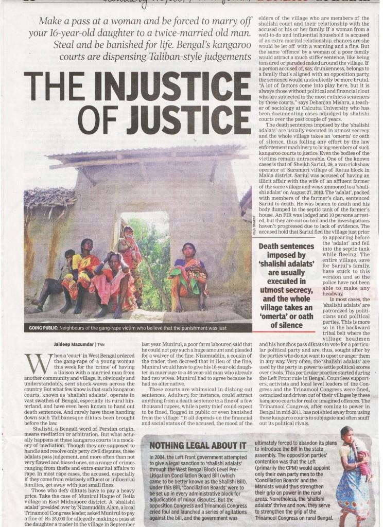 Shalishi Panchayat Story